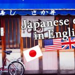 Shopping eBay Japan in English