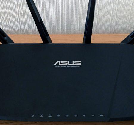 Asus AC2400 RT-AC87U