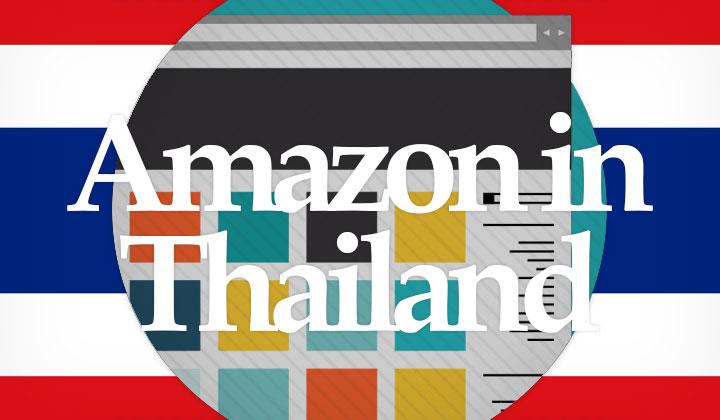 Amazon Thailand