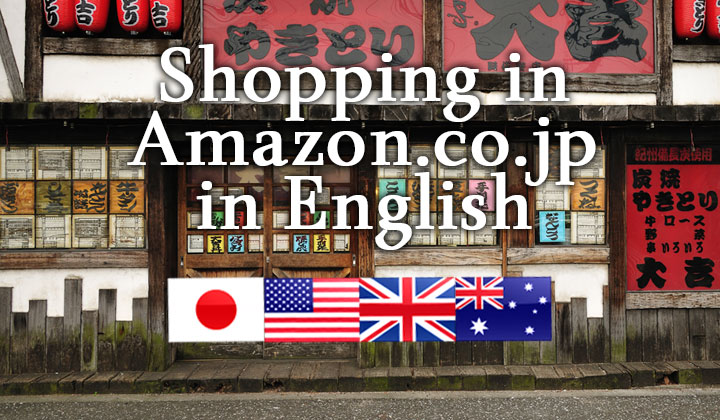 Amazon.co.jp Japan English
