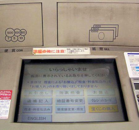 Japanese Cash Machine