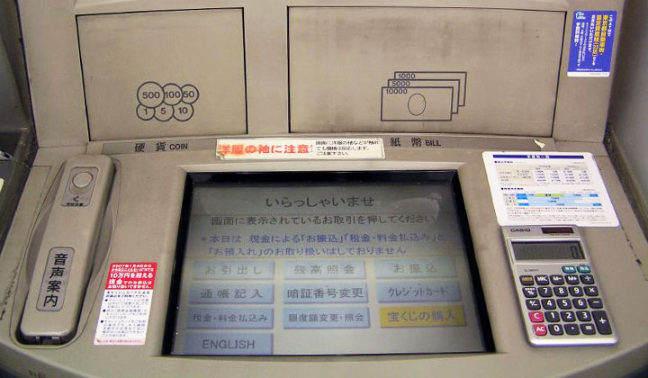 Japanese Cash Machine