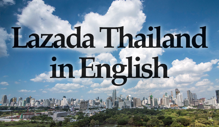 Lazada.co.th Marketplace in English: Easy Thailand