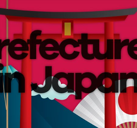 Prefectures in Japan