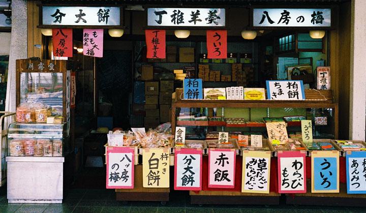 Shop in Japan