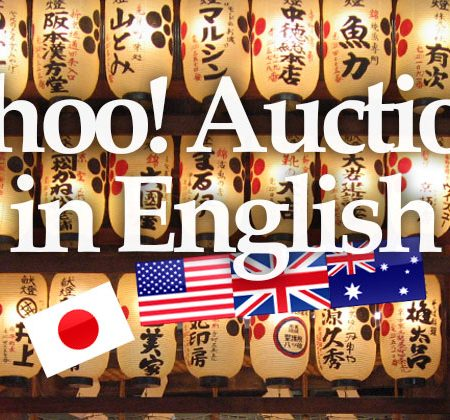 Yahoo! Japan Auctions ヤフオク!