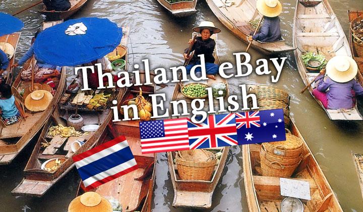 eBay Thailand