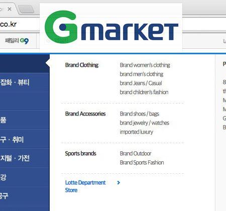 www.Gmarket.co.kr English